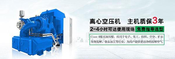 离心式空压机型号,德耐尔离心空压机品牌